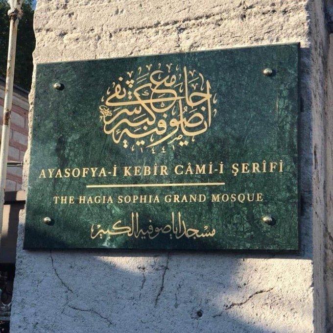 Ayasofya'da 1935 sonra ilk Cuma Namazı kılındı